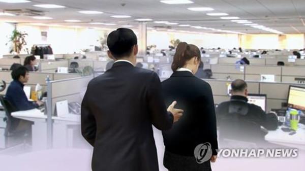 성희롱. /사진 = 연합뉴스