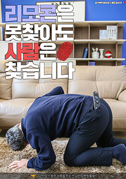 경기북부지방경찰.jpg